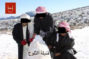 Isis Snow Bomb